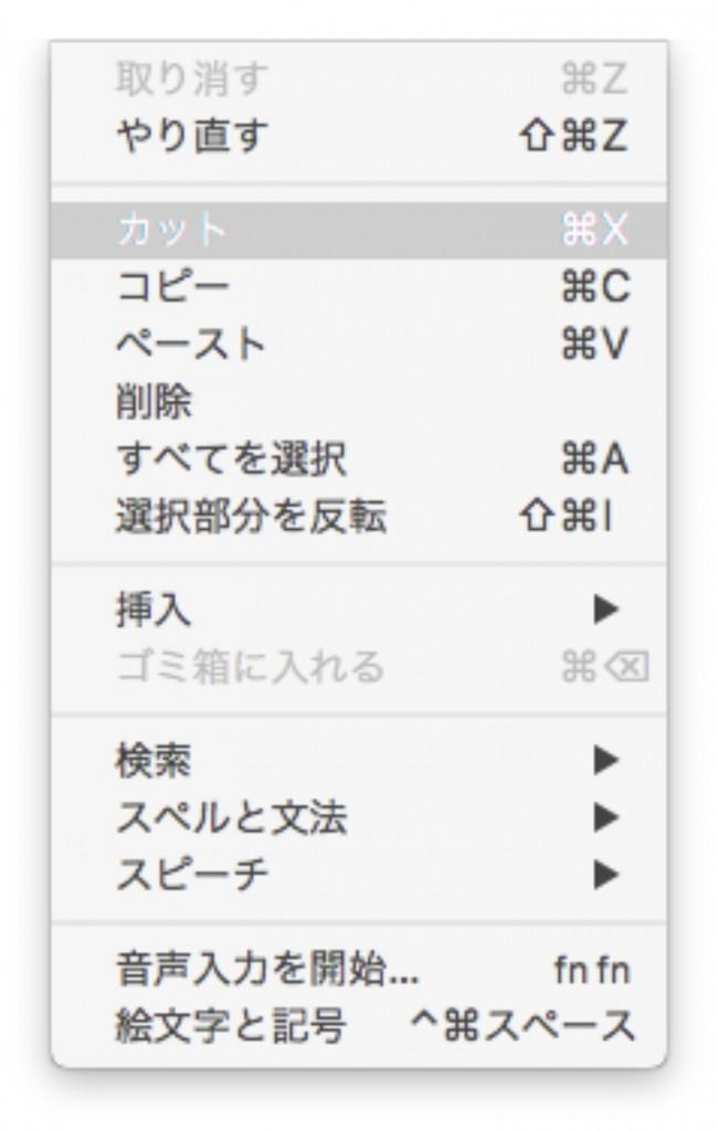 スクリーンショット 2017-10-05 22.56.38